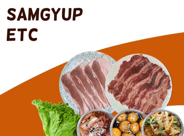 Samgyup